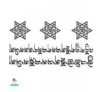 Laikina tatuiruotė Simboliai-JM022; 10x6cm