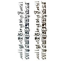 Laikina tatuiruotė Devanagari 81027; 10x6cm