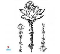 Laikina tatuiruotė Ornamentas-TBS8016; 19x12cm
