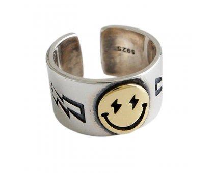 Žiedas Šypsena auksinė; universalaus dydžio